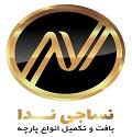 بازار پوشاک ایران
